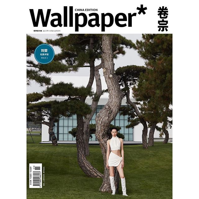 Supporting the debut issue of Wallpaper China! This is my attempt at becoming a proper statue
