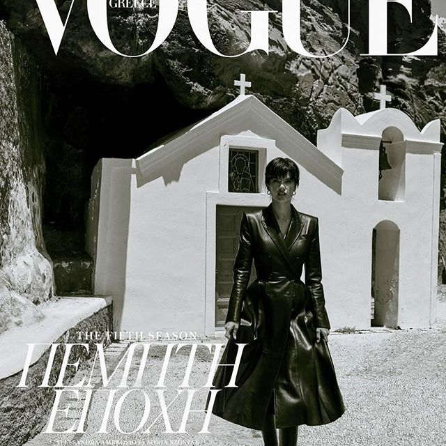 Vogue Greece  Back to the 90's