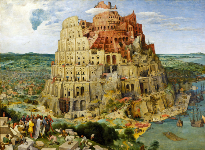 """The Tower of Babel"", 1563, Museum of Fine Arts, Vienna"